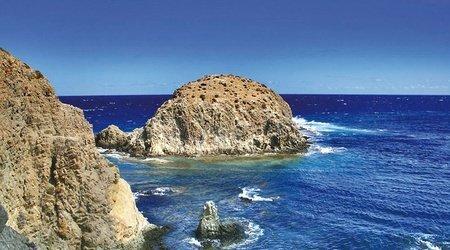 La Isleta ATH Cabo de Gata Hotel